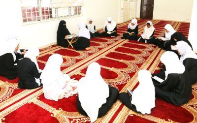 Opening Holy Quran and Tajwed Halaka