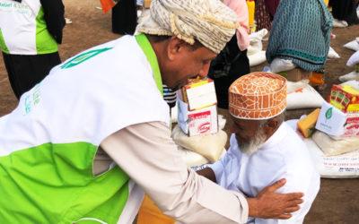 اليمن أمل