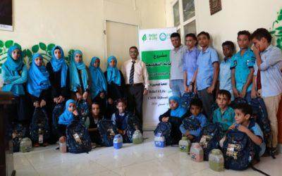 كفالة عودة الطلاب أبناء اللاجئين اليمنيين للدراسة في جيبوتي.