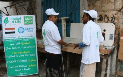 لاجئي اليمن في جيبوتي