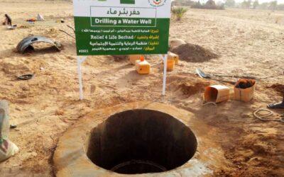 إبرام عقد حفر 16 بئر في النيجر وإنشاء مسجد